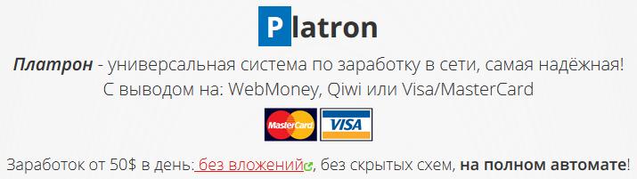 Социальный община Натальи Козловой доход до 8000 рублей в день 7IJYR