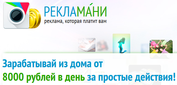 """Рабочая торговая система """"Рыбалка"""" - 1000000 рублей за 2 недели HSmIX"""