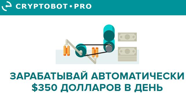 Программа Авто-Заработок 2017 - 300 000 - 1 000 000 руб в месяц S8W3U