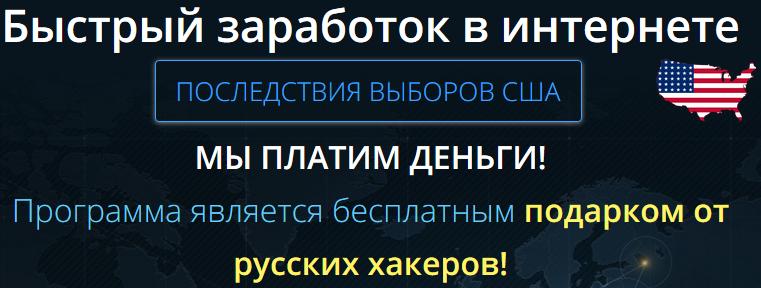 Money Extractor денежный скрипт от Дмитрия Селезнёва SfIpG