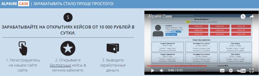 ProViseon -  7 800 рублей за пол часа с Александром Пахроновым WBXDg