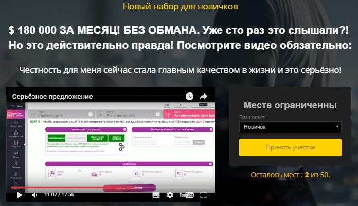 1 sim карта + 20 минут  = 5000 рублей DyFzS