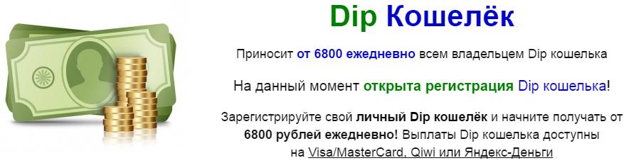 American safe transfers - от 240 000 до 540 000 рублей на ваш Qiwi Iy1Cu