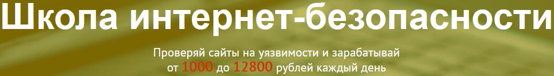 Реалити-запуск Виталия Кузнецова PRO продажи на 5 000 000 рублей RGSFp
