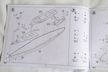 "Линейный корабль ""Dunkerque"", 1/350, Hobbyboss, 86506 2nPEq"