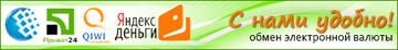 Betsstore- Обзор букмекерской конторы и её +++)) 9EQ6v