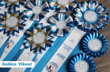 Наградные розетки на заказ от Golden Vikont - Страница 7 9MeOs