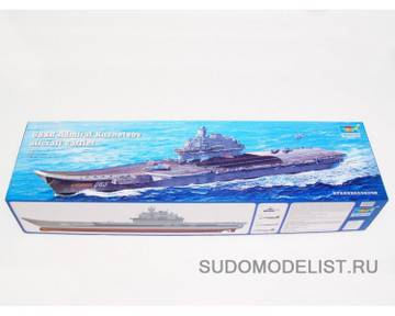 Новости от SudoModelist.ru - Страница 6 MAO7S