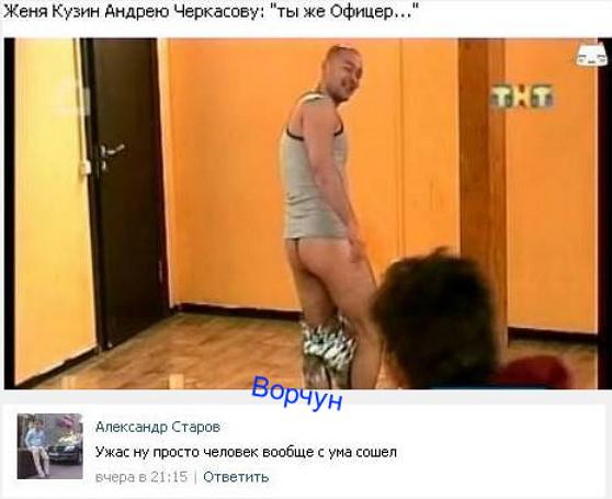 Андрей Черкасов. SuzOK