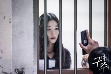 Сериалы корейские - 15 - Страница 20 WhVTK