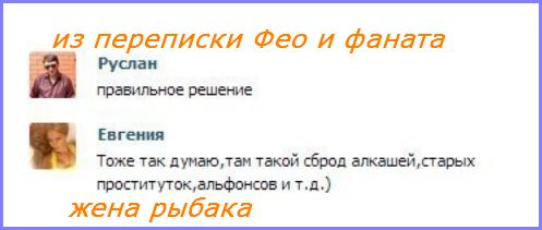 Гусевы Антон и Евгения. - Страница 11 T35vU
