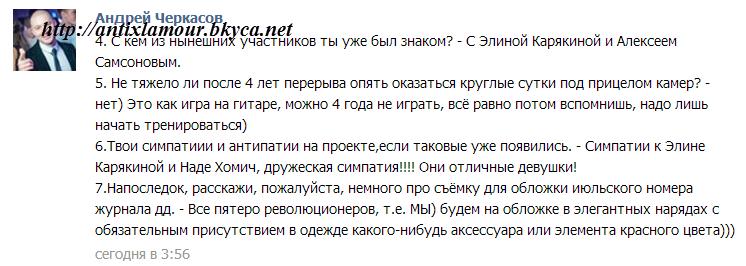 Андрей Черкасов. VtfWE