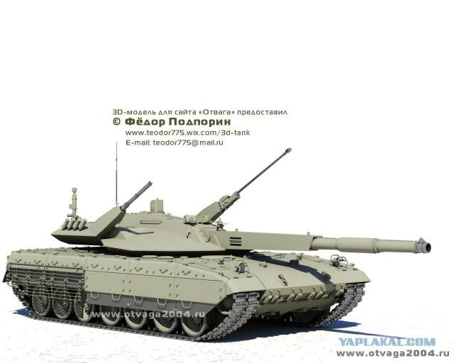 Armata: ¿el robotanque ruso? 4459144