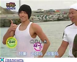 Рейн ...  любящим дождик ))) Пи / Bi (Rain) / Чон Чжи Хун / Jeong Ji Hoon  - Страница 3 Cb5dc6e322d6t