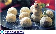 Идеи оформления блюд - Страница 2 06488c62ea7et