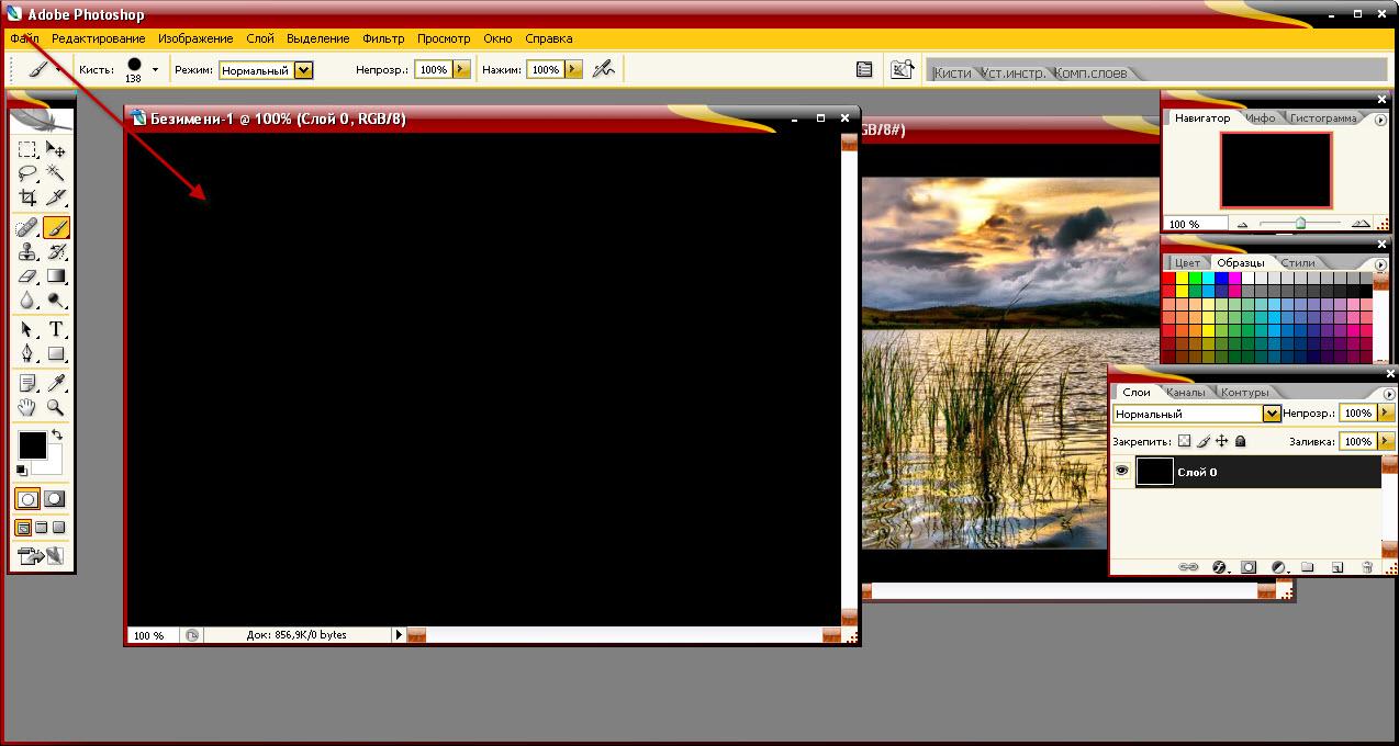 """Урок от админа """"Голый текст""""с картинкой внутри D42b34d401db"""
