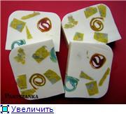 Домашнее мыло из основы - Страница 2 9766bbd01cc8t