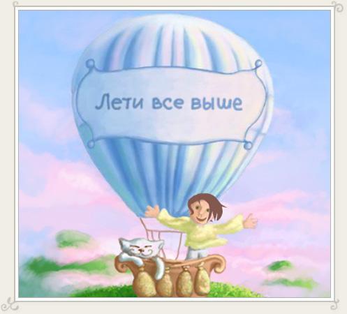 Поздравляем Vozduh86  с Днем Рождения!!! - Страница 3 C03b14ac76a7