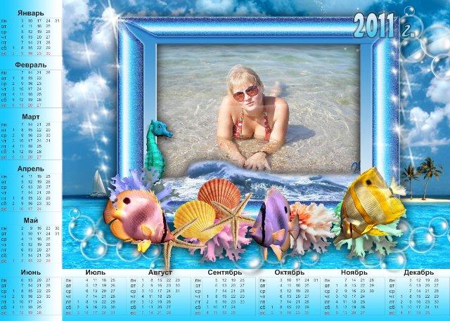 Календари на 2011 год B42af299f4a1