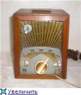 Emerson Radio & Phonograph Corp.; NJ    (USA) 0e08ac22b92dt