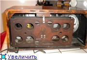 Zenith Radio Corp.; Chicago, Illinois (USA). 4b5fe4255b7ft