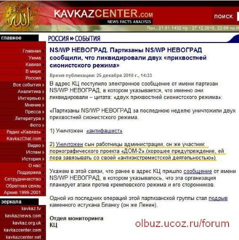 ДОМ-2 - Страница 4 543267a0d021