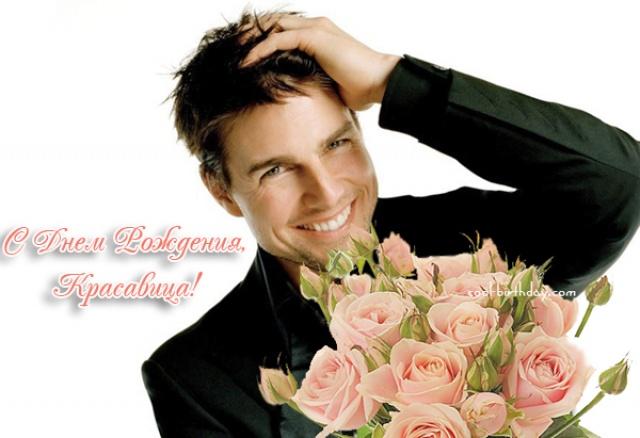 Поздравляем с днем рождения Solnyshko! - Страница 2 9f66b0c62905