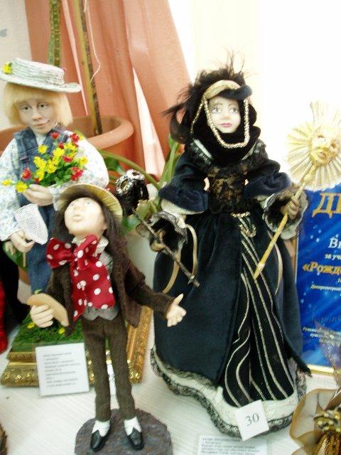 Выставка кукол в Запорожье - Страница 2 Dfe07d9b8369