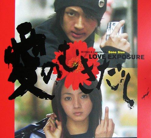 OSTы к японским дорамам и фильмам - Страница 3 17b18e22e4be