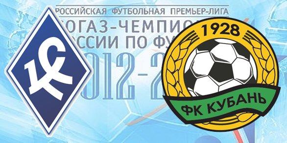 Чемпионат России по футболу 2012/2013 21df21d41cee