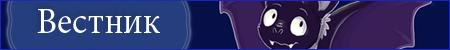 Окрестности Трактира - Страница 1 E05d1adc138d