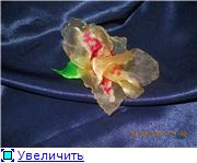 Совместное творение цветов из лент - Страница 2 538c9684bbc9t