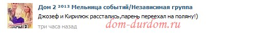 Татьяна Кирилюк. 5bf75303d832