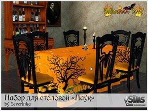 Декор для праздников (Новый Год, Хеллоуин) - Страница 7 837e71137922