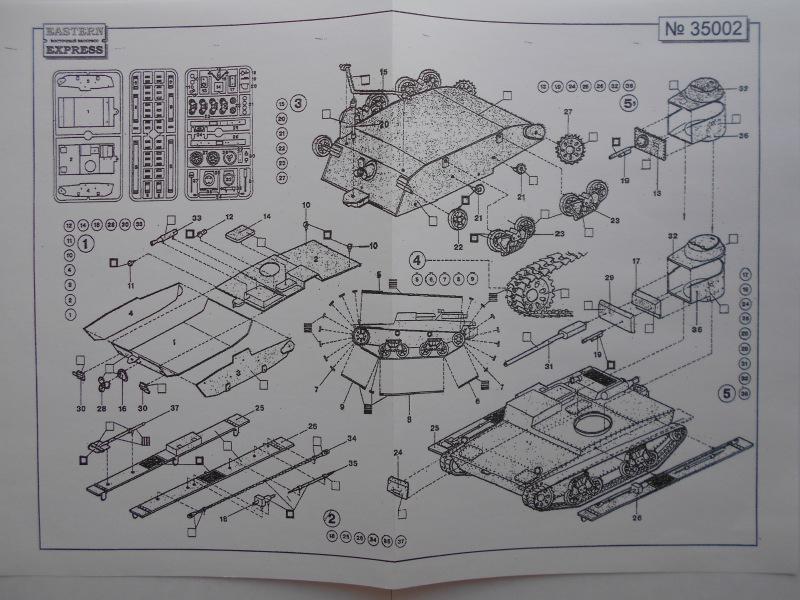 Обзор Т-38 (ВЭ №35002) 4846b25c17c2