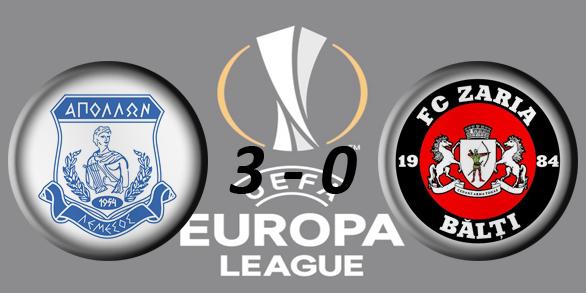 Лига Европы УЕФА 2017/2018 19458e701127