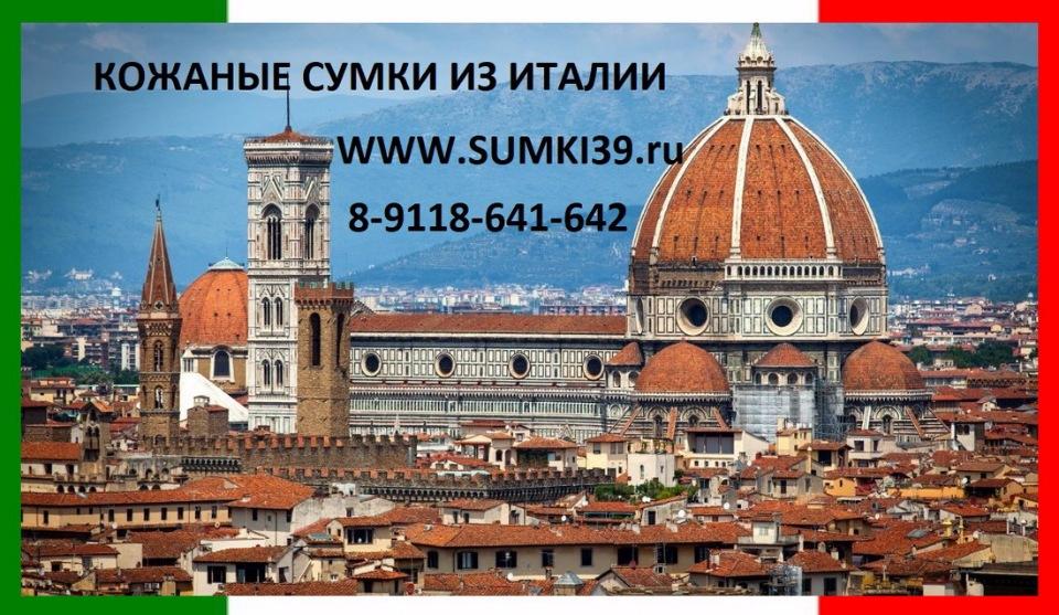 Приглашаем Организаторов Совместных Покупок - Страница 4 22b443f1155c