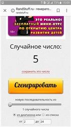 конфетка от Наденька №4 Dfdf18ba755et