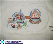 Процессы от Инессы. РОждественский маяк от КК - Страница 10 873fc3c48738t