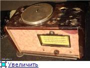 "Радиориемники серии ""Восток"" (""7H-27""). Eb59d1a952bdt"