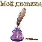 """Выпуск работ Факультета: """"Цветочный чай"""" 7f2db5de4385"""