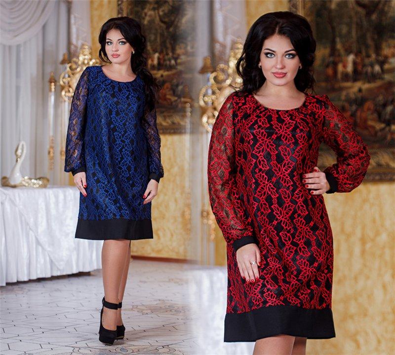 Женская одежда оптом от производителя. Доставка по России - Страница 2 67ae76e6cad3