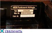Телефонные коммутаторы и телефоны. 3cdb5f827019t