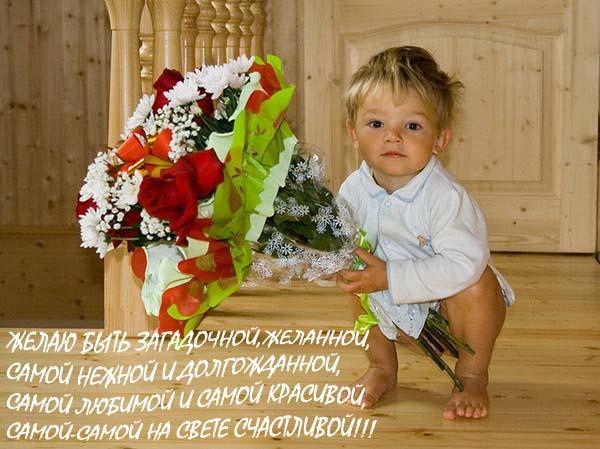 С Днем Рождения Леночка- Ведьмочка - Страница 2 B95fb531709b