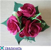 Цветы ручной работы из полимерной глины D8e7e9796193t