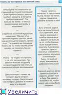 Песни-переделки - Страница 3 Ac1a45ef10e3t