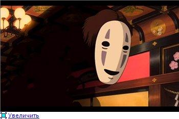 Унесенные призраками / Spirited Away / Sen to Chihiro no kamikakushi (2001 г. полнометражный) 20b4d9e6e6a1t
