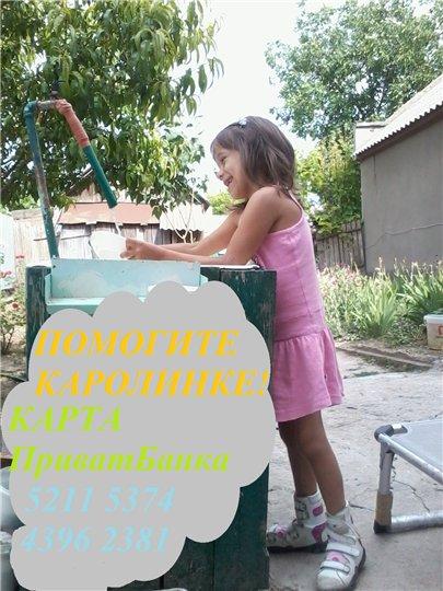 Каролина Фомичева, 7 лет, легкая форма ДЦП Baee5e2762eb