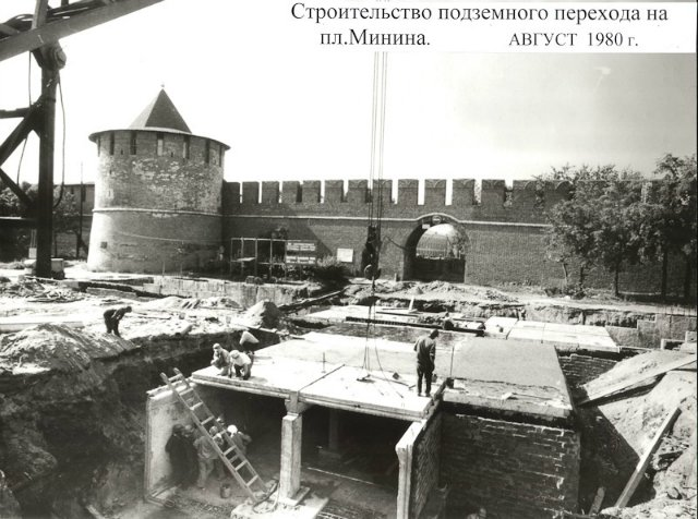Старый-новый Нижний Новгород. 9d54f912f02d
