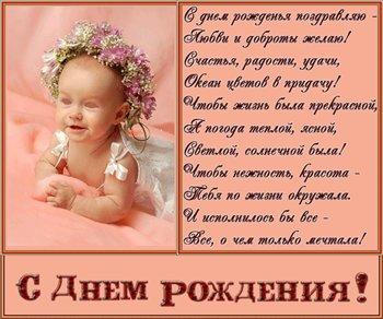 Открытки с Днем Рождения. - Страница 4 9eb2bfe75c3ft